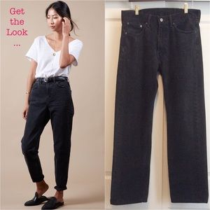 Levi's 505 Straight Black Jeans
